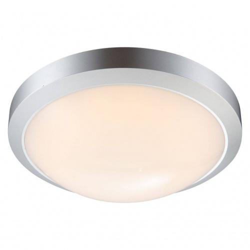 Уличный светодиодный светильник Globo John 32107