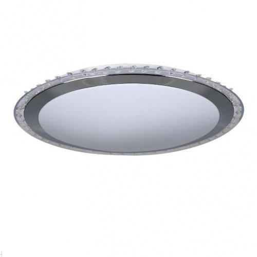 Потолочный светодиодный светильник Freya Glory FR6441-CL-30-W