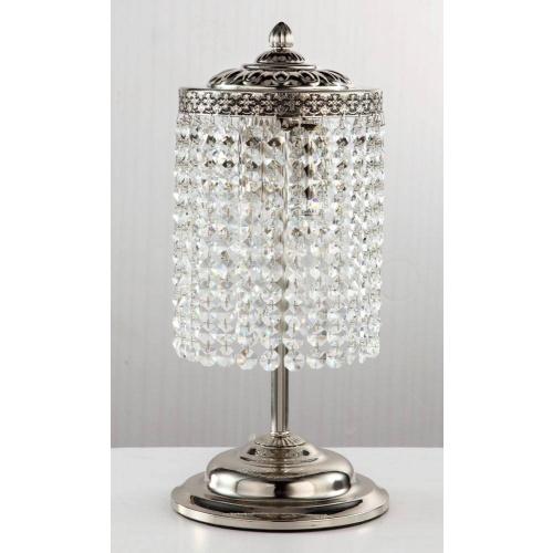 Настольная лампа Maytoni Quadrato M583-WB2-N