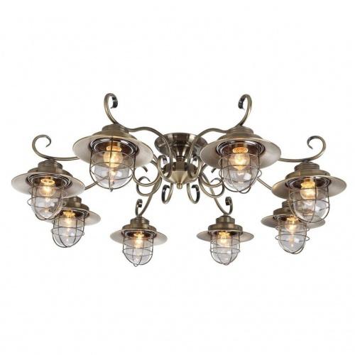 Потолочная люстра Arte Lamp 6 A4579PL-8AB