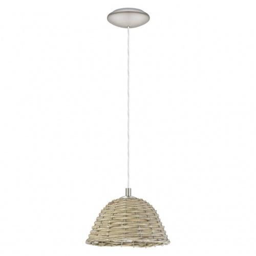 Подвесной светильник Eglo Campilo 2 94945