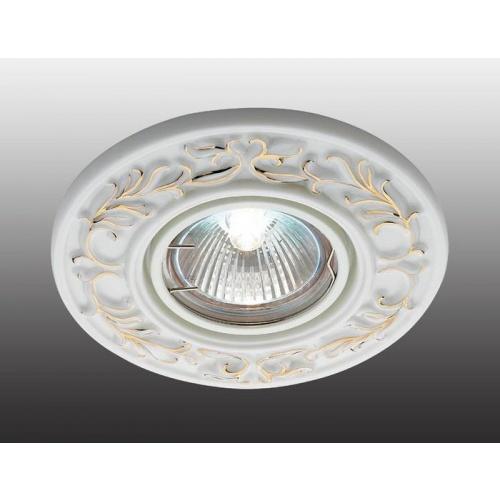 Встраиваемый светильник Novotech Farfor 369869