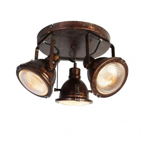 Спот Favourite Industria 1898-3C
