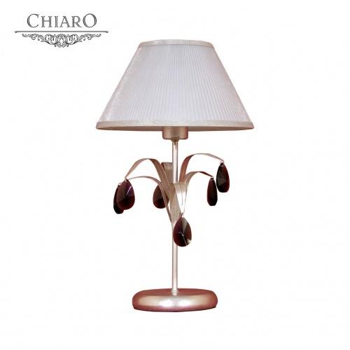 Настольная лампа Chiaro Федерика 7 344032901
