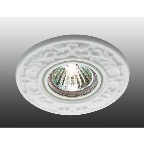 Встраиваемый светильник Novotech Farfor 369868