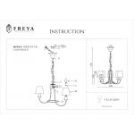 Подвесная люстра Freya Corda FR4402-PL-05-GB