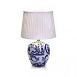 Настольная лампа Markslojd Goteborg 105000
