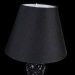 Настольная лампа Maytoni Contrast ARM220-11-B
