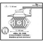Встраиваемый светильник Novotech Farfor 370209