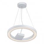 Подвесной светодиодный светильник Eglo Alvendre 96656