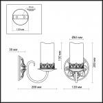 Бра Odeon Light Mela 2690/1W