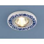 Встраиваемый светильник Elektrostandard 9035 керамика MR16 бело-голубой (WH/BL) 4690389018756