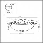 Настенный светильник Odeon Light Groana 2775/3C