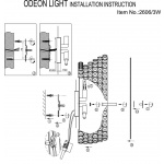Настенный светильник Odeon Light Astli 2606/3W