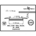 Встраиваемый светодиодный светильник Novotech Ceramic Led 357348