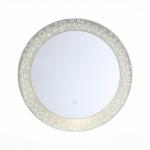 Зеркало с подсветкой ST Luce Speculo SL030.111.01