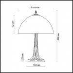 Настольная лампа Odeon Light Carotti 2639/1T