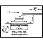 Встраиваемый светильник Novotech Vik 370230