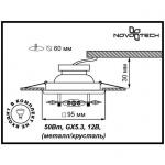 Встраиваемый светильник Novotech Aurora 369501
