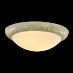 Потолочный светильник Maytoni Lorena C366-CL-03-BG