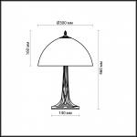 Настольная лампа Odeon Light Riza 2269/1T