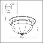 Потолочный светильник Odeon Light Valso 2344/3C