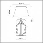 Настольная лампа Odeon Light Padma 2685/1T