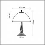 Настольная лампа Odeon Light Flora 2268/1T