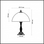 Настольная лампа Odeon Light Traube 2267/1T