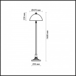 Торшер Odeon Light Traube 2267/2F
