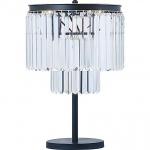 Настольная лампа Divinare Nova 3001/01 TL-4