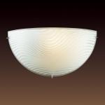Настенный светильник Sonex Sandi 1209