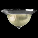 Потолочный светильник Arte Lamp American Diner A9366PL-2SS