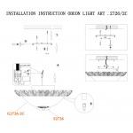 Настенный светильник Odeon Light Balasa 2726/2C