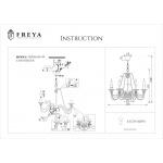 Подвесная люстра Freya Velia FR2046-PL-06-WG