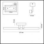 Подсветка для зеркал Odeon Light Porta 4617/12WL