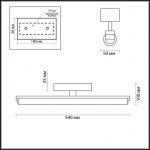 Подсветка для зеркал Odeon Light Fris 4618/12WL
