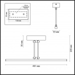 Подсветка для картин Odeon Light Sarta 4614/16WL
