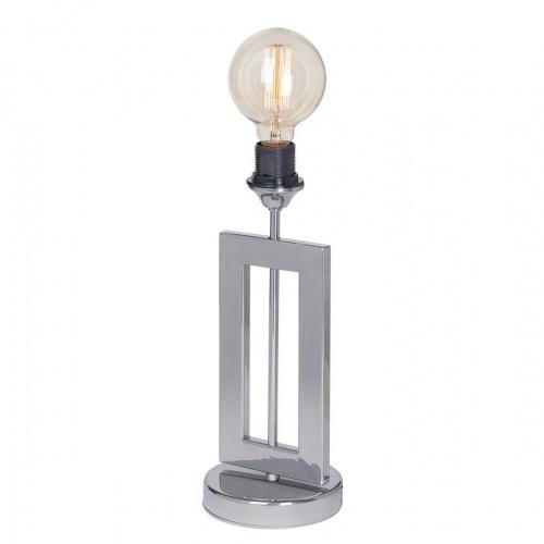 Настольная лампа Vitaluce V4342-9/1L