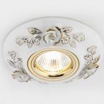 Встраиваемый светильник Ambrella light Desing D5503 W/GD