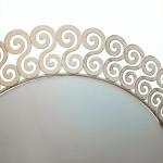 Потолочный светильник Arte Lamp Fleece A4554PL-4WG