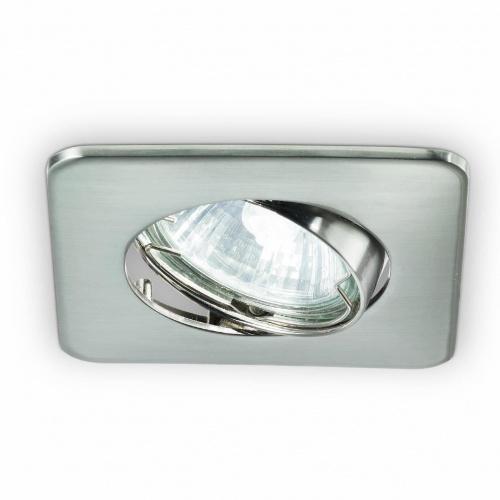 Встраиваемый светильник Ideal Lux Lounge Nickel
