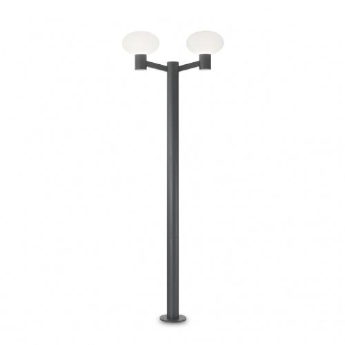 Садово-парковый светильник Ideal Lux Armony PT2 Antracite