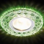 Встраиваемый светодиодный светильник Ambrella light LED S288 GR