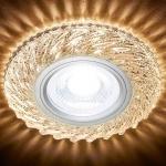 Встраиваемый светодиодный светильник Ambrella light Led S295 CH/WR