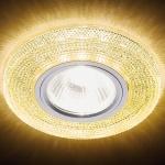 Встраиваемый светодиодный светильник Ambrella light Led S290 GD