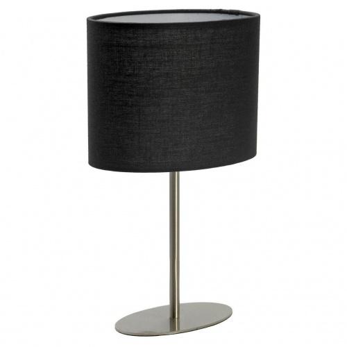 Настольная лампа Lussole Evans GRLSP-0548