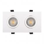 Встраиваемый светильник Denkirs DK3022-WH