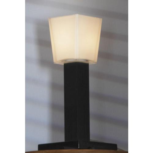 Настольная лампа Lussole Letne GRLSC-2504-01