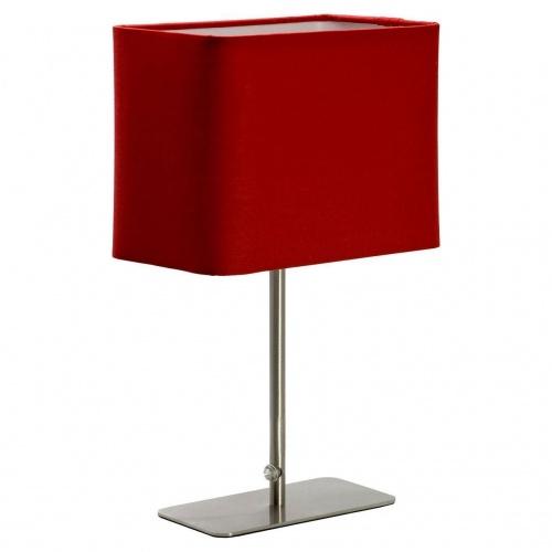 Настольная лампа Lussole Evans GRLSP-0546